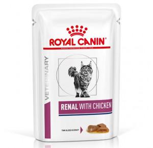 Veterinary Diet Cat Renal...