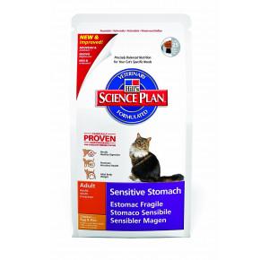 Hill's Science Plan Feline Adulte Estomac Fragile Nourriture pour Chat Croquettes 1,5kg Poulet avec Œuf et Riz